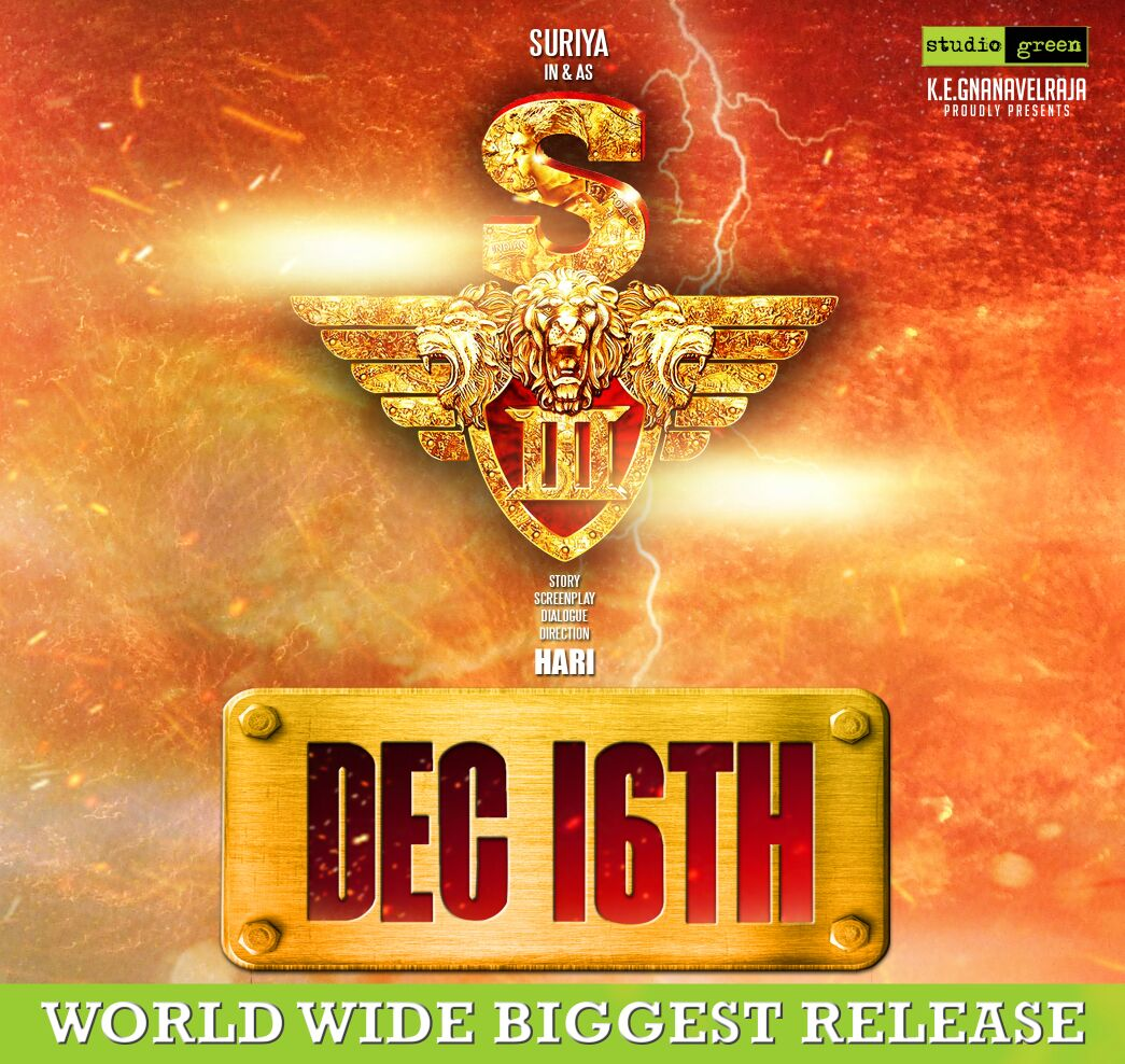 Movie) Tamil Movie, Wiki, Story, Review, Release Date, Trailers ...