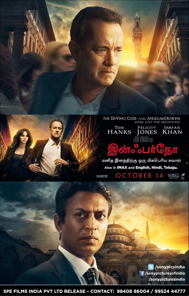 angels and demons tamil dubbed movie free download