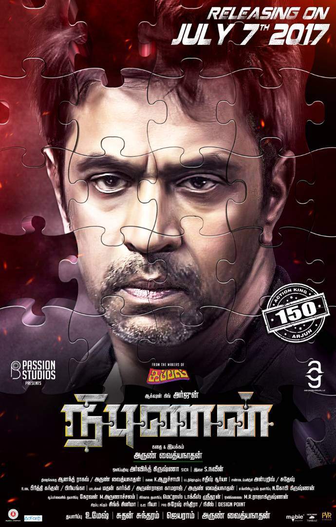 Nibunan Tamil Movie Release Date