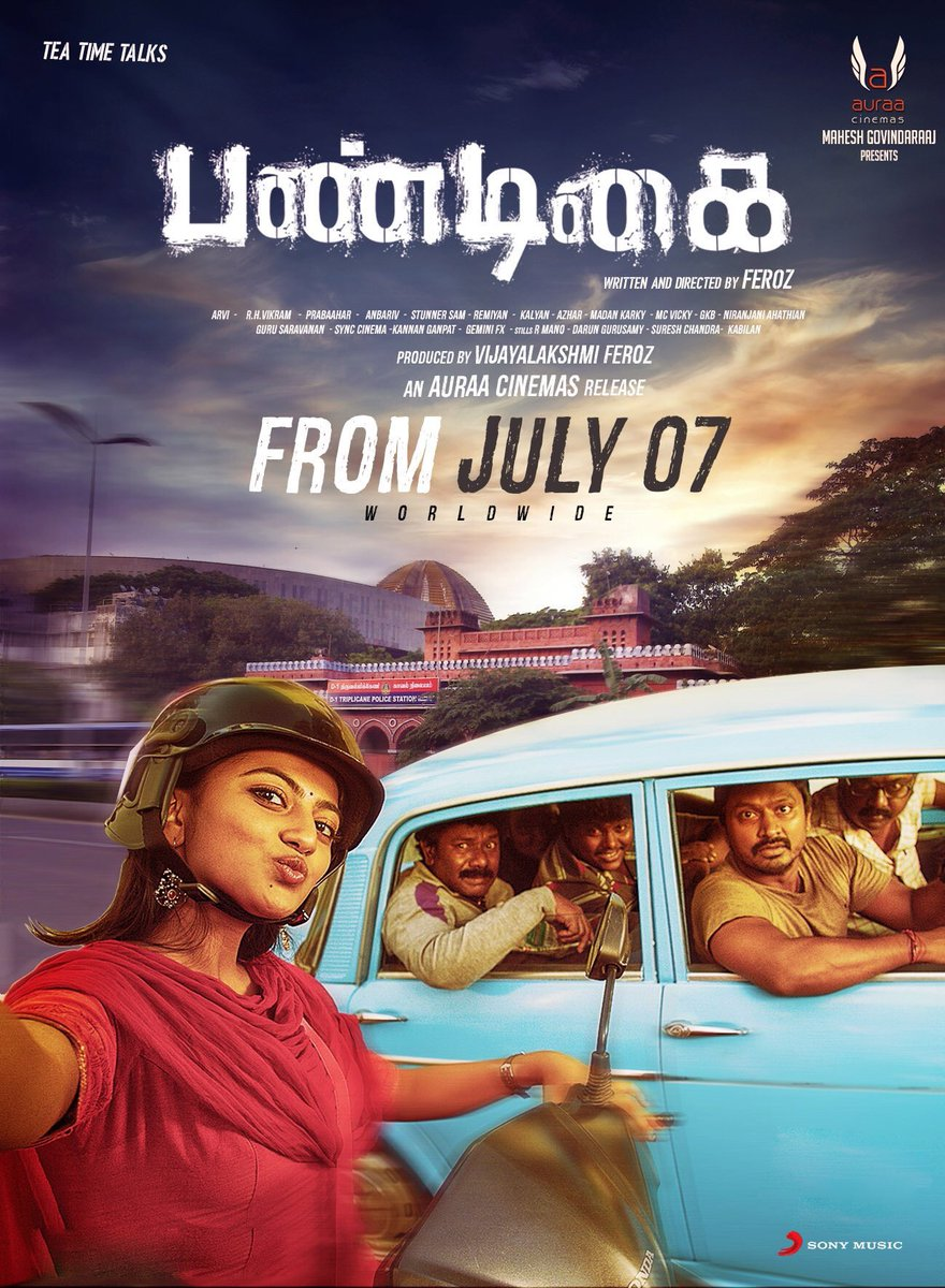 Pandigai Tamil Movie Release Date