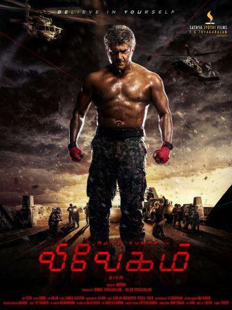 Vivegam Tamil Movie Release Date